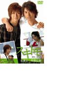 【全1-8セット】スキトモ special edition