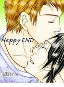 【全1-2セット】Happy END(ドルチェシリーズ)