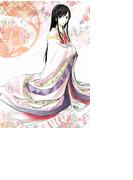 【全1-16セット】天ノ花地ノ月(LIBROCK COMICS)