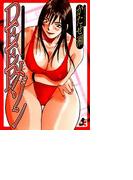 【1-5セット】DEEPメゾン(ぶんか社コミックス)