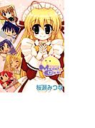 【1-5セット】Maid★Chick(E2COMICS)