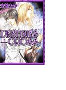 【21-25セット】DESTINIES CROSS(ショコラコミックス)