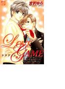 【6-10セット】LOVE GAME(drapコミックス)