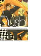 【全1-12セット】Rush!(drapコミックス)