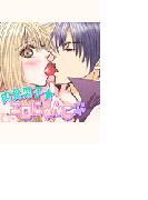 【1-5セット】肉食男子★エロにゃんこ(ミッシィコミックス恋愛白書パステルシリーズ)