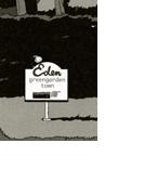 【全1-2セット】EDEN