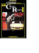 【1-5セット】西風CROSS ROADS