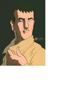 【全1-2セット】バイエルンの旋風マルニと日本の淑女(モーターマガジン コミックス)