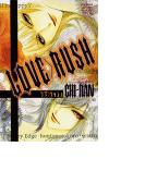 【全1-10セット】LOVE>RUSH