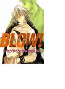 【全1-10セット】BLOW!