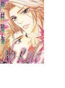 【6-10セット】No Rule