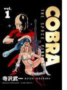 【全1-12セット】COBRA THE SPACE PIRATE