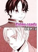【全1-2セット】Crime candy(drap mobile comic)