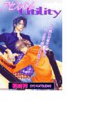 【全1-4セット】アセスメントUtility(drap mobile comic)