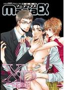 【6-10セット】GUSHmaniaEX XP~複数プレイ~(GUSH COMICS)