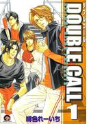 【1-5セット】DOUBLE CALL