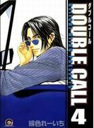 【36-40セット】DOUBLE CALL(GUSH COMICS)