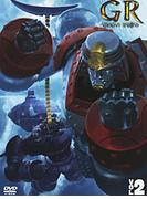 【6-10セット】GR -GIANT ROBO-