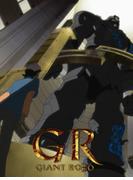 【26-30セット】GR -GIANT ROBO-