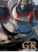 【全1-52セット】GR -GIANT ROBO-