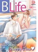 【1-5セット】心と距離の方程式(Blife)
