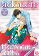 【1-5セット】LOVE&内野家!(adoucir)