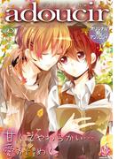 【6-10セット】LOVE&内野家!(adoucir)
