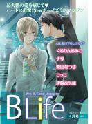 【全1-16セット】ふわりふわり(Blife)