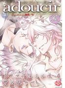 【11-15セット】月夜の狐(恋せよ少年)
