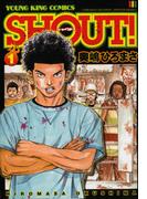 【1-5セット】SHOUT!