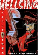 【1-5セット】HELLSING