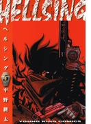【61-65セット】HELLSING