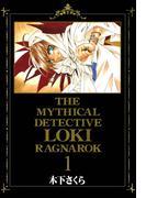 【全1-5セット】魔探偵ロキ RAGNAROK(BLADE COMICS(ブレイドコミックス))