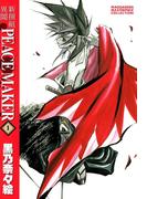 【全1-5セット】新撰組異聞 PEACE MAKER(マッグガーデンコミックス)