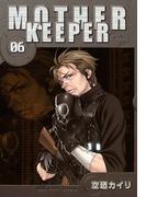 【6-10セット】MOTHER KEEPER(BLADE COMICS(ブレイドコミックス))