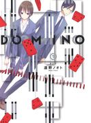 【全1-2セット】DOMINO(EDEN)
