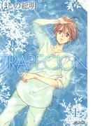 【全1-2セット】TRAPECION(avarus SERIES(ブレイドコミックスアヴァルス))