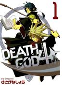 【全1-2セット】DEATH GOD 4(BLADE COMICS(ブレイドコミックス))