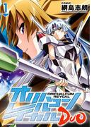 【全1-5セット】オリハルコン レイカル DUO(REX COMICS)