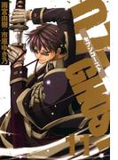 【11-15セット】07-GHOST(セブン・ゴースト)(ZERO-SUMコミックス)
