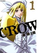 【全1-3セット】CROW(REX COMICS)