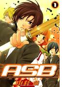 【全1-5セット】ASB -封魔九星伝-(ZERO-SUMコミックス)