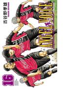 【16-20セット】ANGEL VOICE(少年チャンピオン・コミックス)