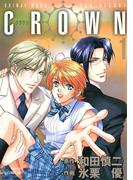 【全1-6セット】CROWN(プリンセスGOLD)