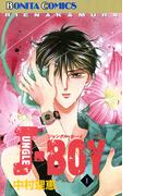 【全1-8セット】JUNGLE BOY