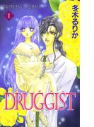 【全1-7セット】DRUGGIST(プリンセスGOLD)