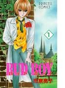 【全1-19セット】BUD BOY(プリンセス・コミックス)