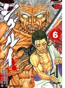 【6-10セット】シグルイ