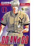 【11-15セット】GO ANd GO(少年チャンピオン・コミックス)