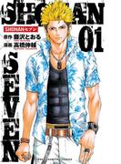 【全1-12セット】SHONANセブン(少年チャンピオン・コミックス)
